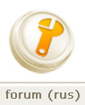 forums (rus)